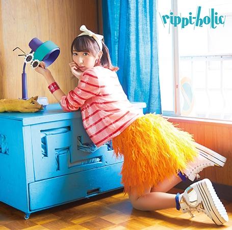 【アルバム】飯田里穂/rippi-holic 初回限定盤A