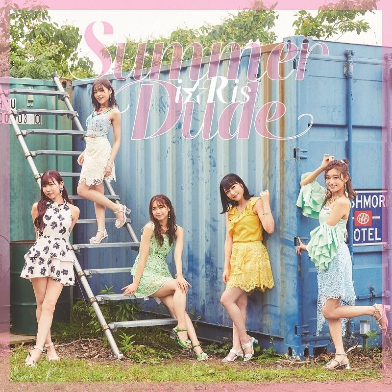 【マキシシングル】「Summer Dude」/i☆Ris 【CDのみ】