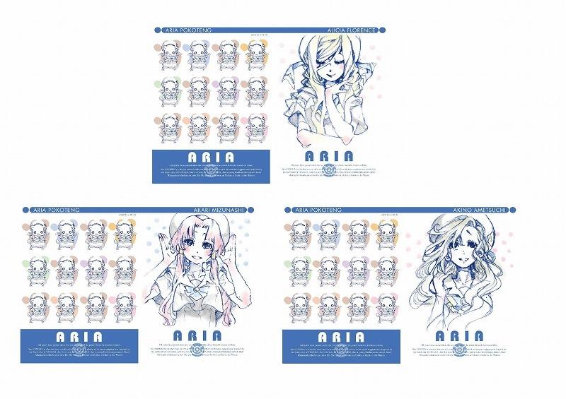 【グッズ-クリアファイル】ARIA 原作ミニクリアファイル[A5サイズ3枚組]