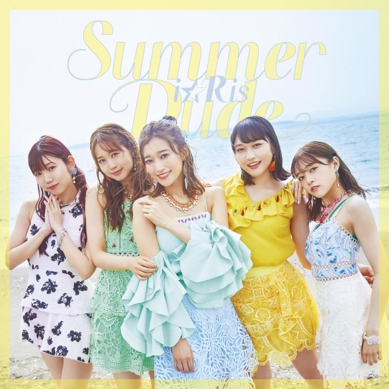 【マキシシングル】「Summer Dude」/i☆Ris 【CD+Blu-ray】