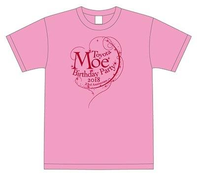 【グッズ-Tシャツ】「豊田萌絵Birthday Party 2018~大人になる心の準備ができました~」オリジナルTシャツ_M