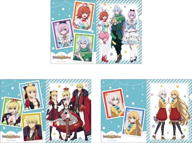 【グッズ-クリアファイル】Fate/Grand Carnival クリアファイルセット 不思議の国のアリス ver.