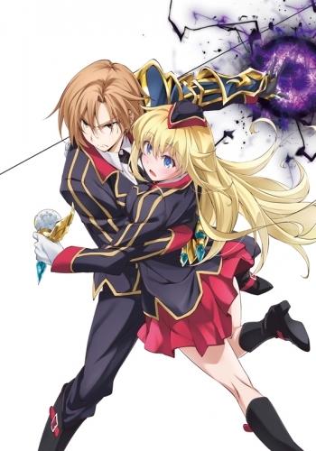 【DVD】TV クオリディア・コード 1 初回特装版
