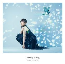 【主題歌】TV 戦姫絶唱シンフォギアXV ED「Lasting Song」/高垣彩陽 【初回生産限定盤】 CD+DVD