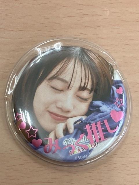 【グッズ-カバー】伊藤美来 推し缶バッジカバー サブ画像2