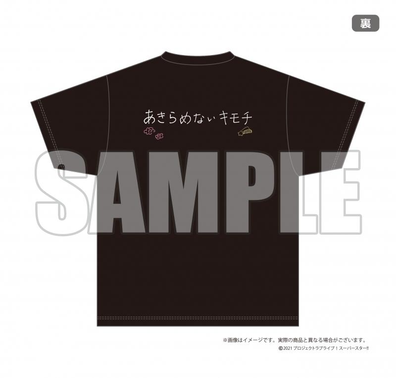 【グッズ-Tシャツ】ラブライブ!スーパースター!!結ヶ丘女子購買部 公式メモリアルアイテム #2~あきらめないキモチ!Tシャツ~(L) サブ画像3