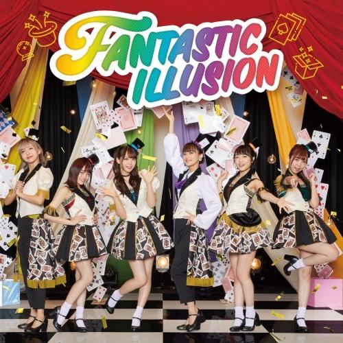 【主題歌】TV 手品先輩 OP「FANTASTIC ILLUSION」/i☆Ris CD+DVD