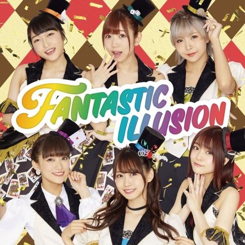 【主題歌】TV 手品先輩 OP「FANTASTIC ILLUSION」/i☆Ris