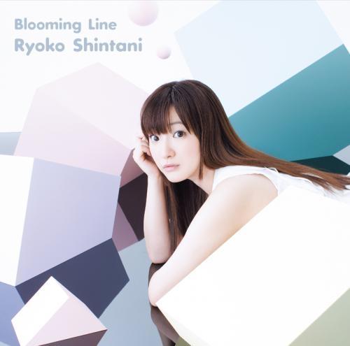 【アルバム】新谷良子/Blooming Line