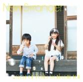 TV ハイスコアガール OP「New Stranger」/sora tob sakana アーティスト盤