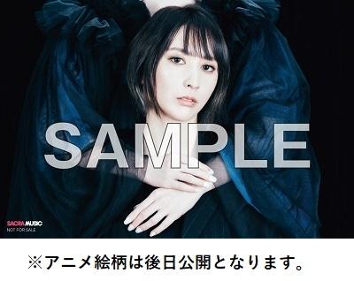 オリジナル・ポストカード2枚組(ゲーマーズ Ver.)