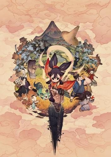 【PS4】天穂のサクナヒメ 彩色画集付限定版
