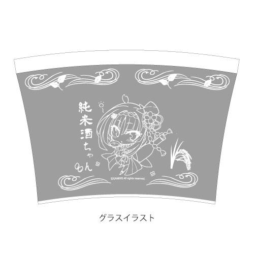 【グッズ-セット商品】純米酒ちゃん 日本酒セット<八口グラス+酒升>【清涼】 サブ画像3