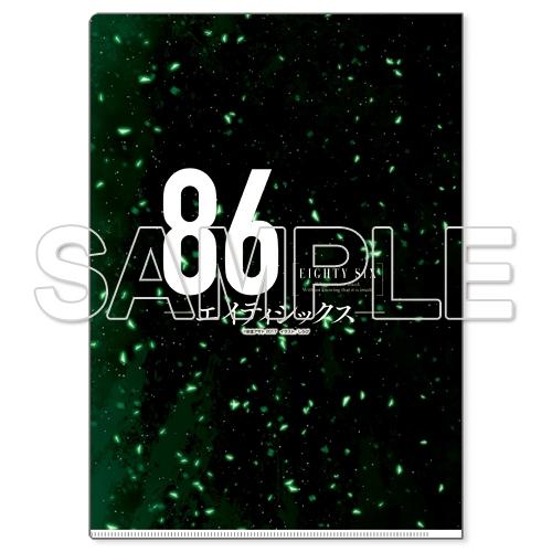 86 エイティシックス の画像 p1_16