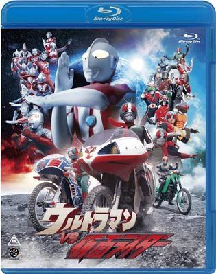 【Blu-ray】OVA ウルトラマンvs仮面ライダー
