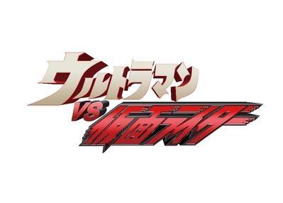 【Blu-ray】OVA ウルトラマンvs仮面ライダー サブ画像2