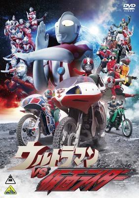 【DVD】OVA ウルトラマンvs仮面ライダー