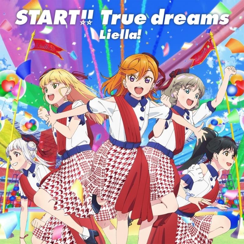 【マキシシングル】TV ラブライブ!スーパースター!! OP「START!! True dreams」/Liella!