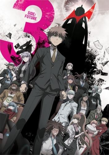 【DVD】TV ダンガンロンパ3 -The End of 希望ヶ峰学園- <未来編> VI 初回生産限定版