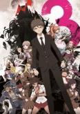 TV ダンガンロンパ3 -The End of 希望ヶ峰学園- <絶望編> 初回生産限定版