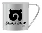 けものフレンズ ジャパリパーク ステンレスマグカップ