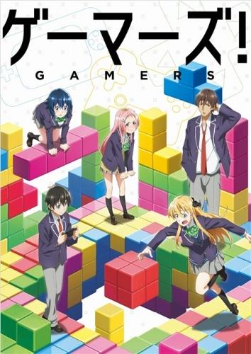【Blu-ray】TV ゲーマーズ!第1巻〈初回限定版〉