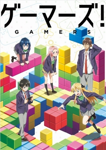 【DVD】TV ゲーマーズ!第5巻〈初回限定版〉