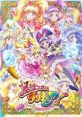 ※送料無料※TV 魔法つかいプリキュア! Blu-ray Vol.4