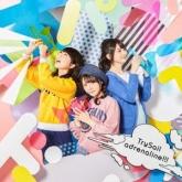 『エロマンガ先生』アニメED TrySail/adrenaline!!! 初回生産限定盤