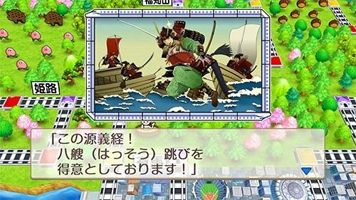 【NS】桃太郎電鉄 ~昭和 平成 令和も定番!~ サブ画像7