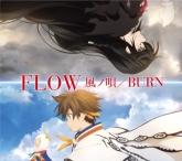 TV テイルズ オブ ゼスティリア クロス OP「風ノ唄」/FLOW 期間生産限定盤
