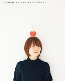 上田麗奈さん「アトリエReina」 オフィシャルフォトブック(仮)発売記念イベント画像
