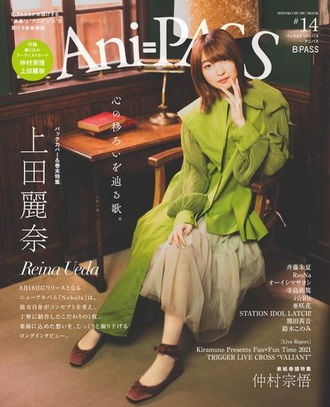 【ムック】Ani-PASS #14