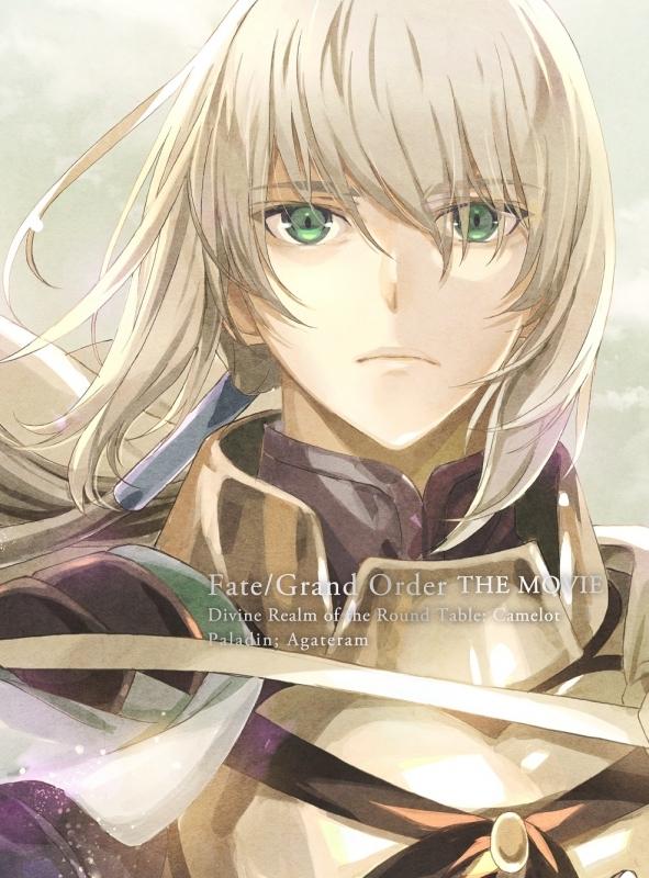 【Blu-ray】劇場版 Fate/Grand Order -神聖円卓領域キャメロット- 後編 Paladin; Agateram 【完全生産限定版】