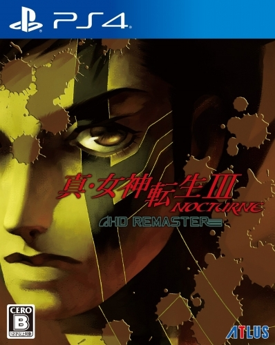 【PS4】真・女神転生III NOCTURNE HD REMASTER 通常版
