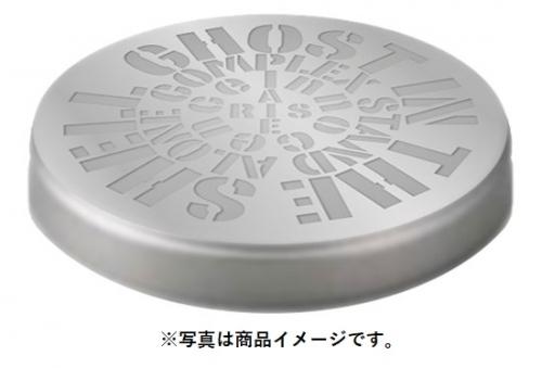 【アルバム】攻殻機動隊 superb music 【SHM-CD】【完全生産限定盤】