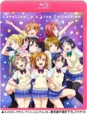 ラブライブ! μ's Live Collection
