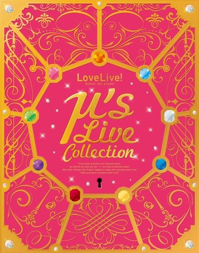 【Blu-ray】ラブライブ! μ's Live Collection サブ画像3