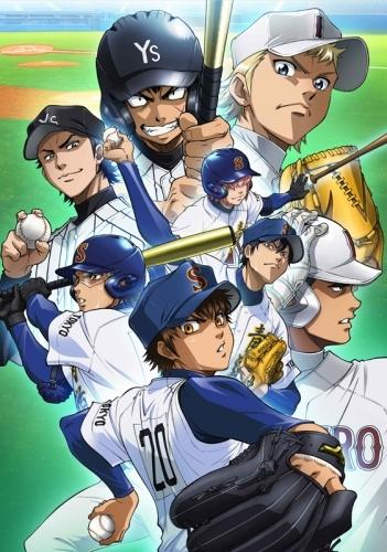 【DVD】TV ダイヤのA 稲実戦編 vol.4