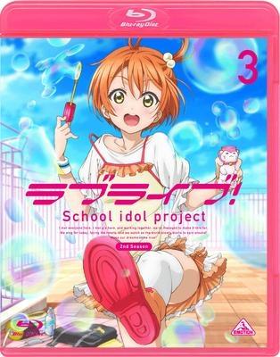 【Blu-ray】TV ラブライブ! 2nd Season 3