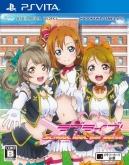 特価 ラブライブ!School idol paradise vol.1 Printemps 初回限定版