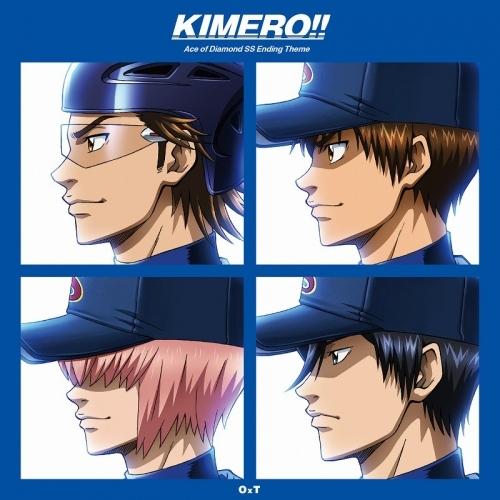 【主題歌】TV ダイヤのA -SECOND SEASON- ED「KIMERO!!」/OxT