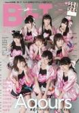 B.L.T.2018年9月号増刊 Aqours版