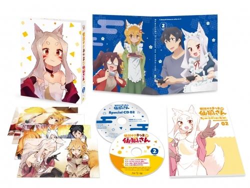 【DVD】TV 世話やきキツネの仙狐さん Vol.2
