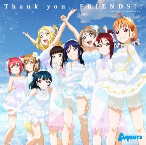 【マキシシングル】ラブライブ!サンシャイン!! Aqours 4th LoveLive! ~Sailing to the Sunshine~ テーマソング 「Thank you, FRIENDS!!」/Aqours