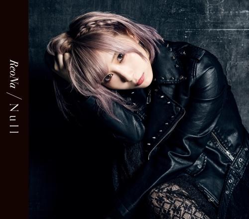 【マキシシングル】ReoNa/Null 初回生産限定盤