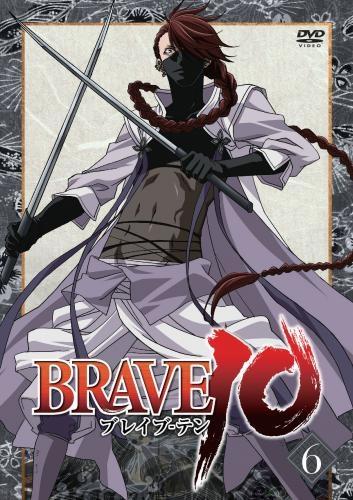 【DVD】TV BRAVE10 6 サブ画像2