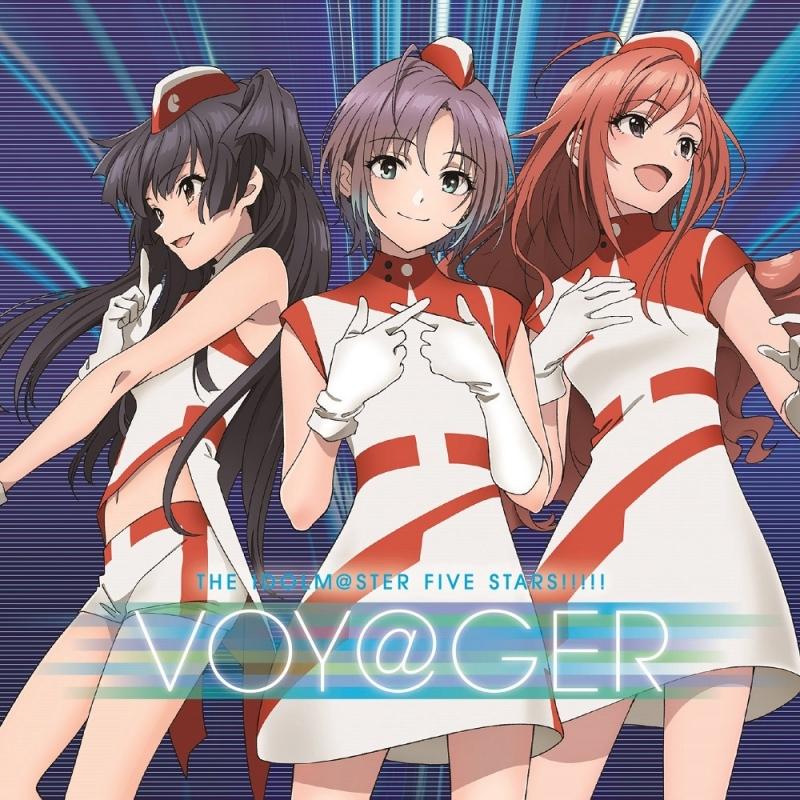 【マキシシングル】THE IDOLM@STERシリーズ イメージソング2021「VOY@GER」/THE IDOLM@STER FIVE STARS!!!!! 【シャイニーカラーズ盤】