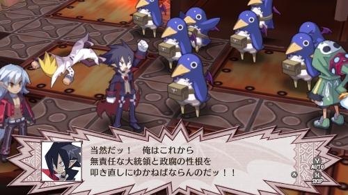 【NS】魔界戦記ディスガイア 4 Return サブ画像3