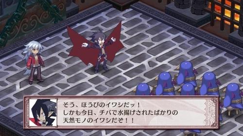 【NS】魔界戦記ディスガイア 4 Return サブ画像7